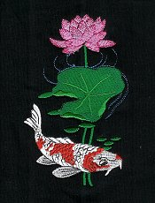 New - Koi and Lotus
